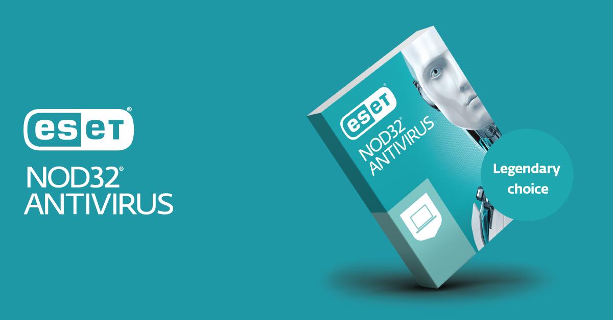 guardian antivirus product key 2013 free download
