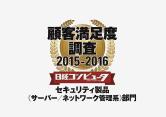 Nikkei Award logo